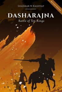 Book reviewers blog book reviews by susan keefe the seventh book of rigveda describes the story of an epic battle between sudasa of bharatas and kavi cayamana of the anus leading a confederacy of ten fandeluxe Gallery